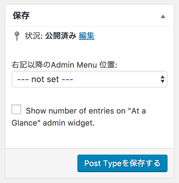 menu_position