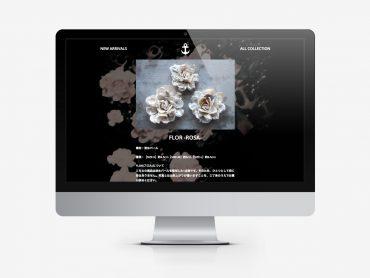 islajp.comのアイテムページ