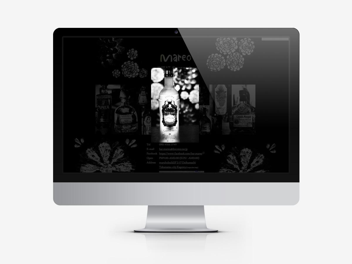 BAR MAREO Webサイトのスライドコンテンツ表示中のLighBox表示